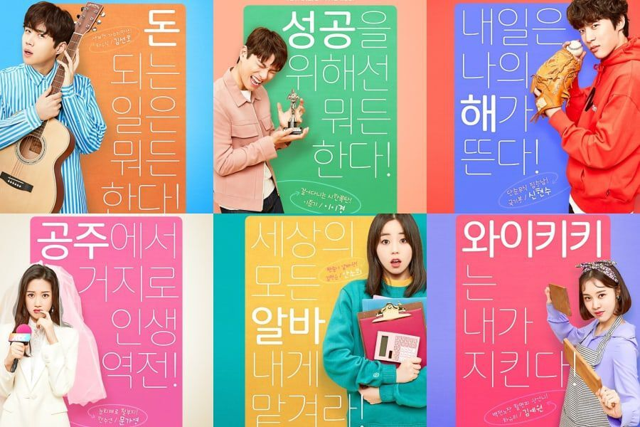 Image result for Welcome to Waikiki 2