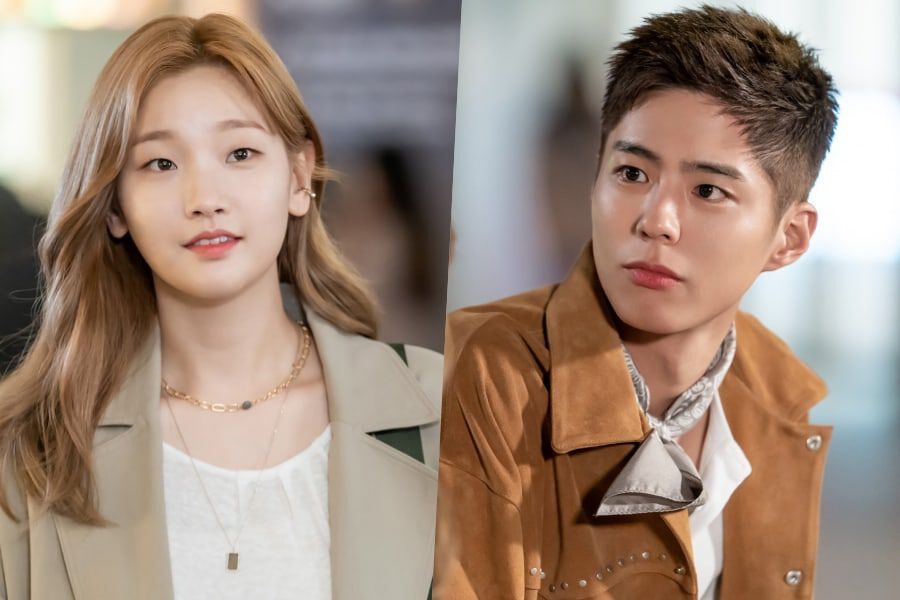 """Park Bo Gum And Park So Dam's Relationship Deepens In """"Record Of Youth"""" 