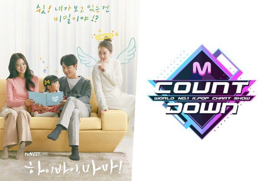 """Hi Bye, Mama"" And ""M Countdown"" Will Not Air This Upcoming Week"