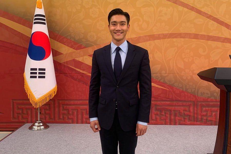 Super Junior's Choi Siwon Attends Meaningful Dinner At The Blue House