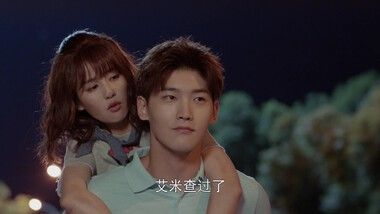 The World Owes Me A First Love Episode 2