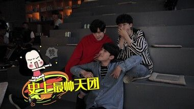 The Three Brothers: A Little Thing Called First Love
