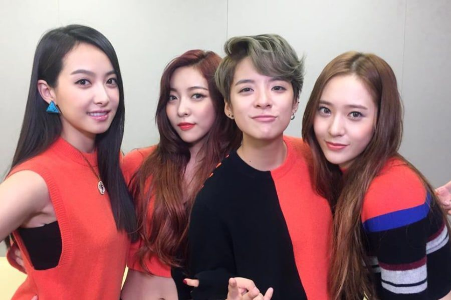 Watch: Amber Shares Her 1st Impressions Of f(x) Members ... F(x) Members