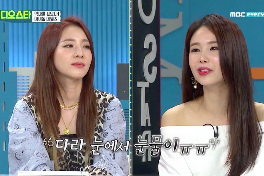 Sandara Park y Linzy de Fiestar hablan sobre su amistad mientras competían para un lugar en 2NE1