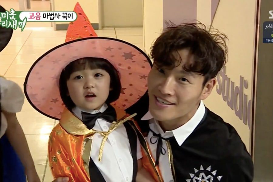 Kim Jong Kook Is Caught Off Guard By Child's Question About Whether He Likes Song Ji Hyo