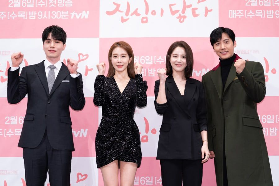 Exclusive Touch Your Heart Cast Talks About Goblin Reunion Preparing