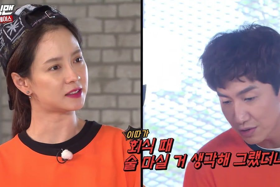 Lee Kwang Soo Reveals What He Said To Song Ji Hyo To Hold Back Her Tears During Fan Meeting