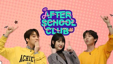After School Club Episode 395