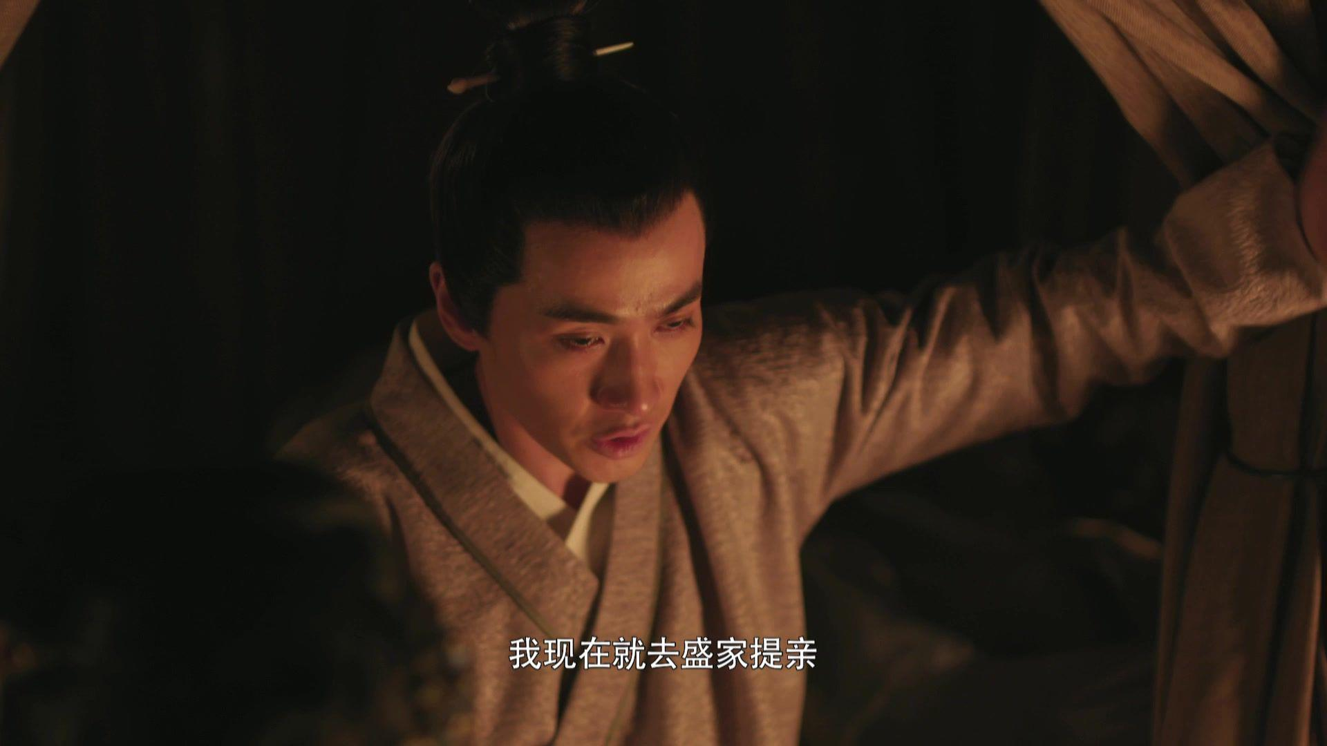 Trailer 4: The Story of Ming Lan
