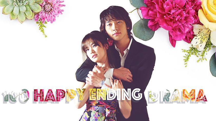 100 Classic Drama 'Happy End'