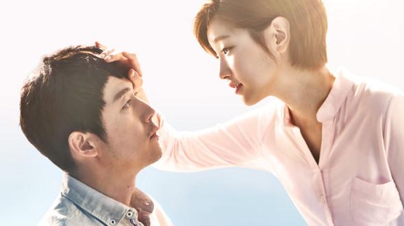 A Beautiful Mind - 뷰티풀 마인드 - Watch Full Episodes Free - Korea