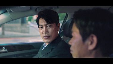 Episode 9 Preview: The Running Mates: Human Rights