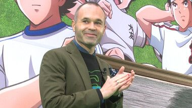 Iniesta TV: Discover Japan Episode 13: Iniesta Meets Captain Tsubasa #1