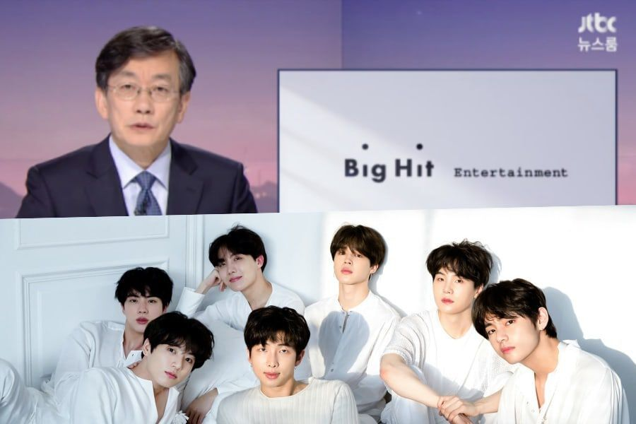 "JTBC's ""Newsroom"" Apologizes On-Air For Report About BTS And Big Hit Entertainment"