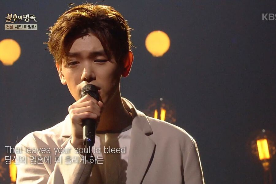 """Watch: Eric Nam Impresses Shane Filan With Cover Of """"My Love"""