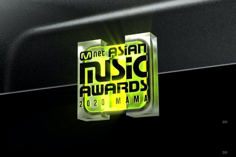 Watch: 2020 Mnet Asian Music Awards Unveils Teaser And Logo
