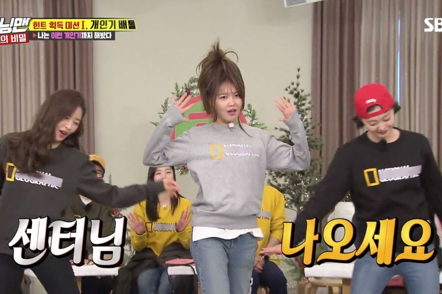 "Watch: Girls' Generation's Sooyoung Steals The Show On ""Running Man"