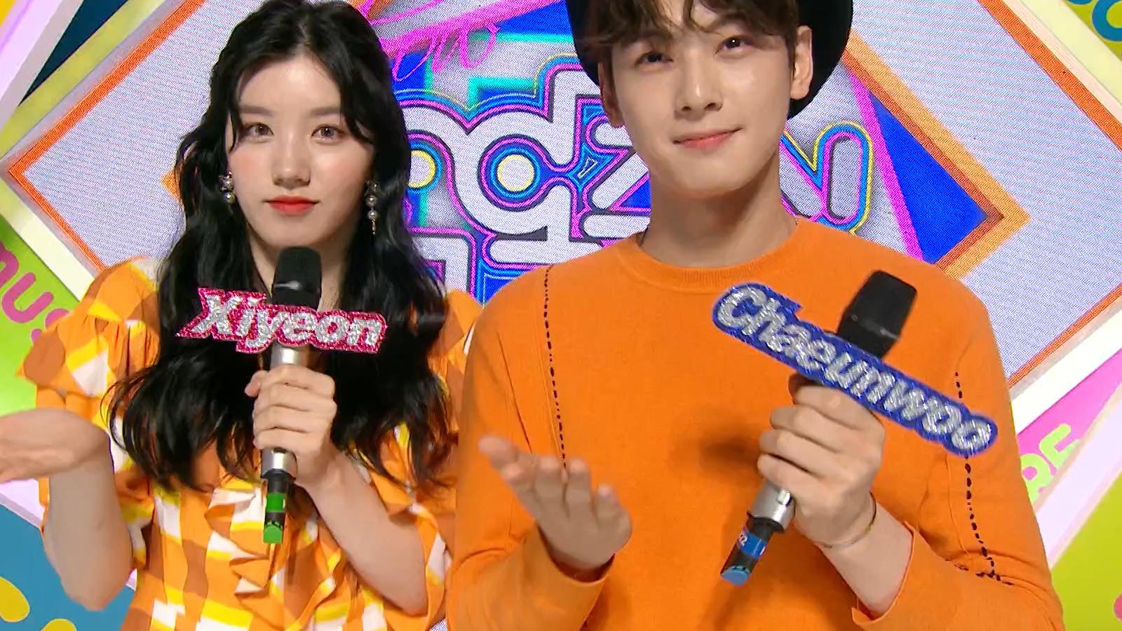 Show! Music Core Episode 566
