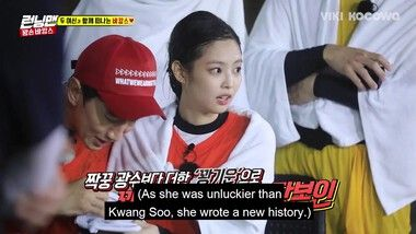 Episode 413 Highlight: Running Man