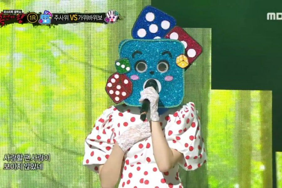 "Skilled Main Vocalist Of Girl Group Sweeps Everyone Off Their Feet On ""The King Of Mask Singer"""