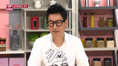 Please Take Care of My Refrigerator Episode 230