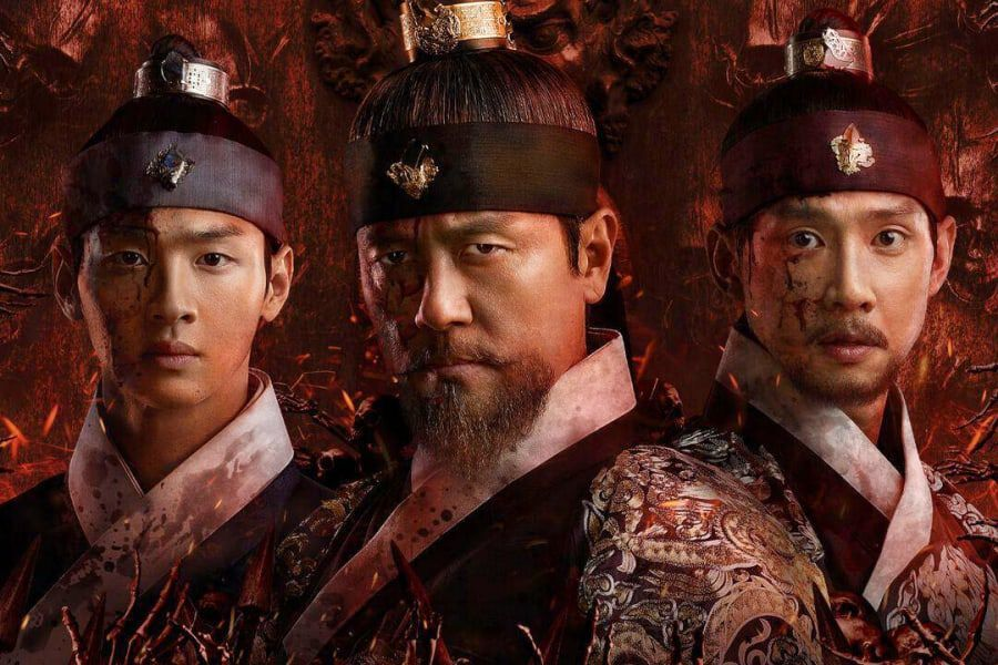"SBS Permanently Cancels ""Joseon Exorcist"" After 2 Episodes Due To Historical Distortion Controversy"