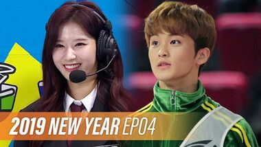 2019 Idol Star Athletics Championships - New Year Special Episode 4