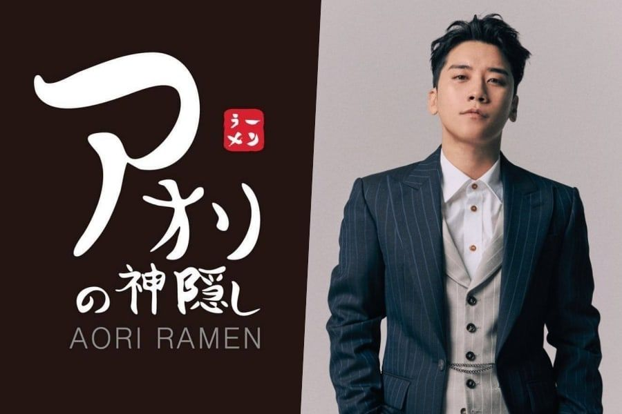 Aori Ramen Branch Managers File Lawsuit Against Seungri And Aori FNB