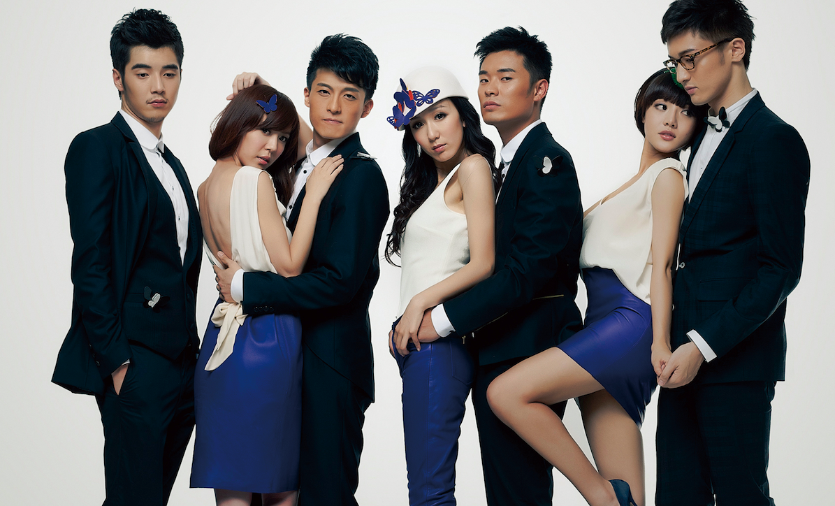 iPartment Season 3 Episode 8 - 爱情公寓 3 - Watch Full