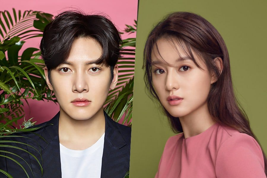 "Ji Chang Wook And Kim Ji Won Confirmed To Star In New Drama By ""It's Okay To Not Be Okay"" Director"