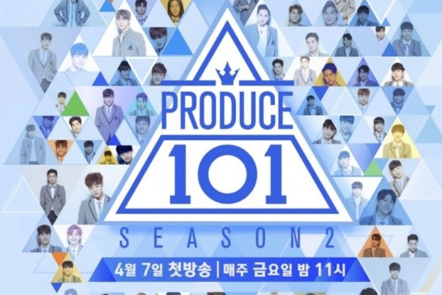 """Aprendices masculinos que participaron en """"Produce 101 Season 2"""" demandan a presidente de agencia por acoso sexual"""