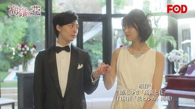Trailer 1: Takane and Hana