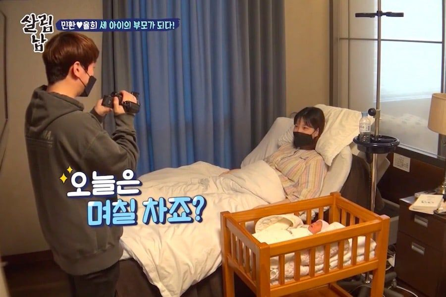 FTISLAND's Minhwan And Yulhee Show Their Adorable Baby Twin Girls For The 1st Time