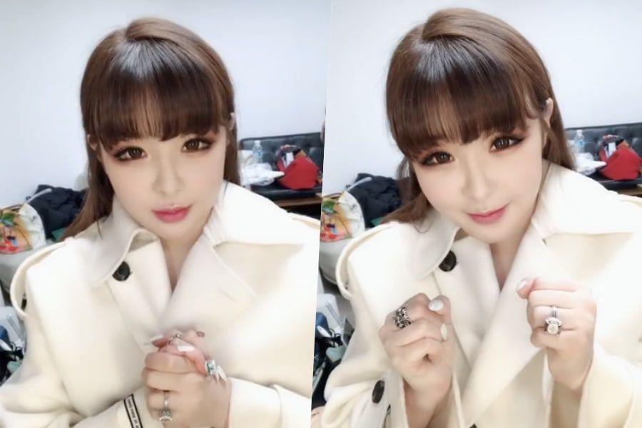 Park Bom lanza el canal oficial de V Live antes de su regreso en marzo