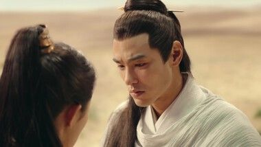 Legend of Fuyao Episode 37