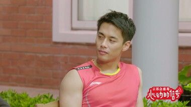 Heart Signal (Chinese Version) Episode 7