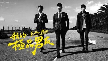 Trailer 2: Better Man