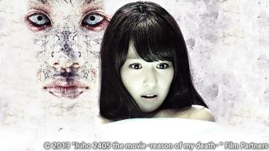 Juho 2405 the Movie