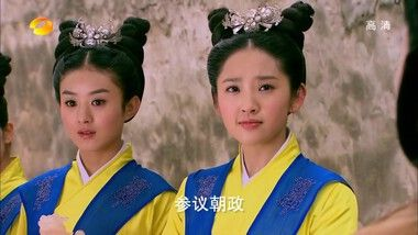 Legend of Lu Zhen Episode 6