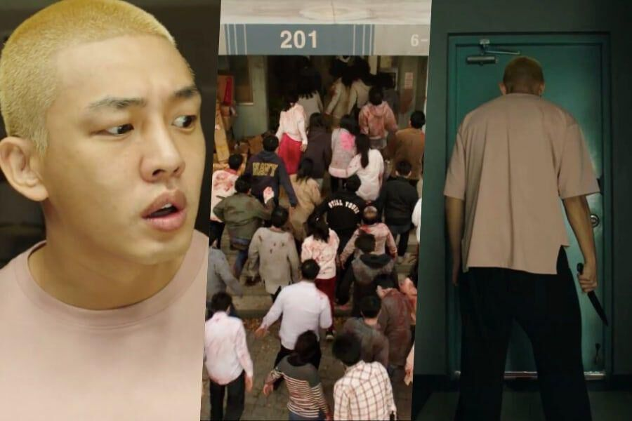 """Yoo Ah In intenta mantenerse lejos de una horda de zombis en el primer tráiler de """"#ALIVE"""""""