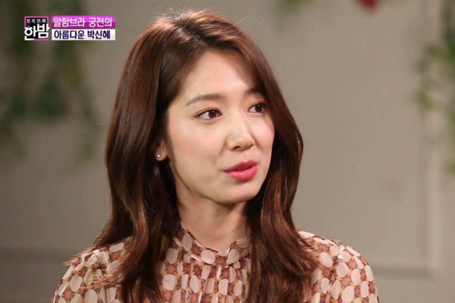 Park Shin Hye Names Drama That Is Closest To Her Heart Talks About