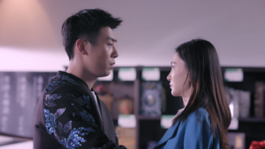 Zhu Ya Wen and Wang Li Kun's staring contest: Across the Ocean to See You