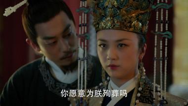 Ming Dynasty Episode 43