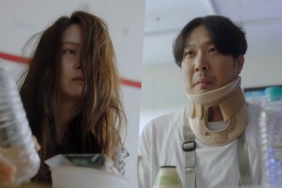 Song Ji Hyo Boyfriend