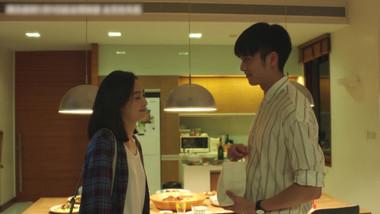 Trailer 3: Le nœud de l'amour: le premier amour de Son Excellence