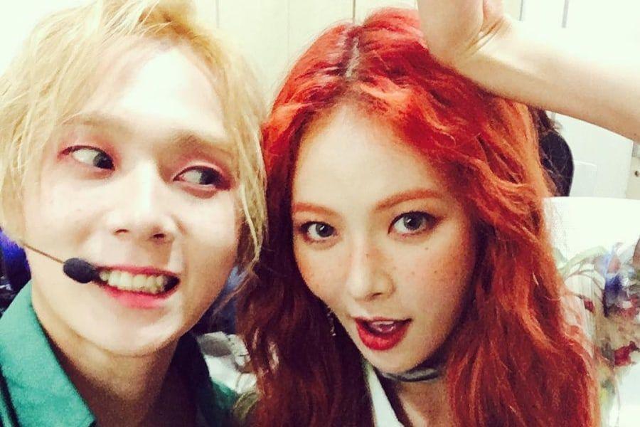 Seulong dating sohee and xiumin