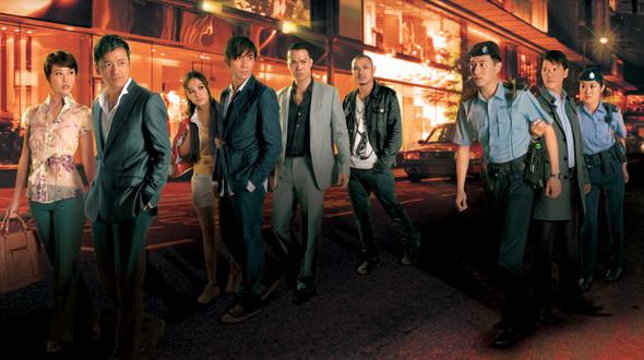 E U  - 學警狙擊 - Watch Full Episodes Free - Hong Kong - TV Shows