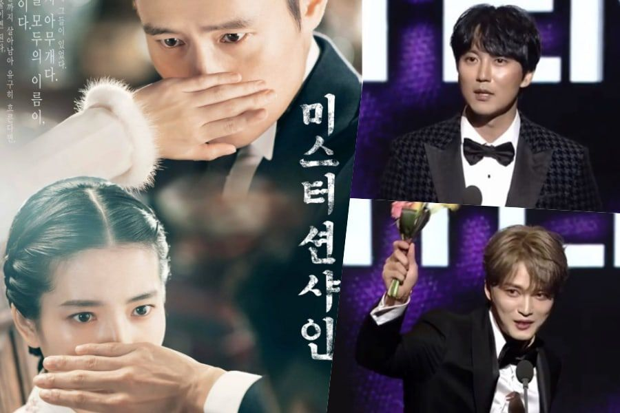 """""""Mr. Sunshine,"""" Kim Nam Gil, Kim Jaejoong, And More Win At 1st Asia Contents Awards"""