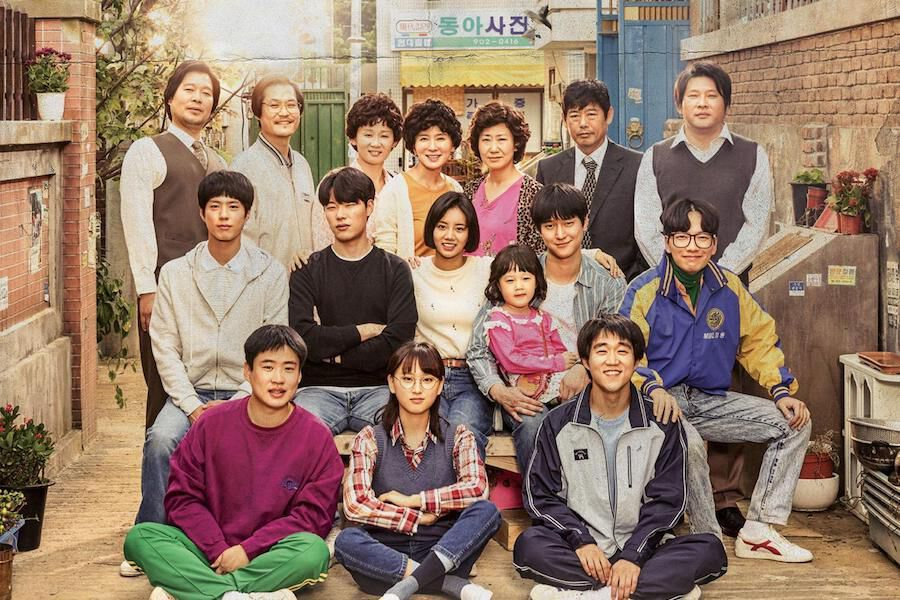 Image result for reply 1988