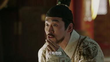 Trailer 4: Ming Dynasty